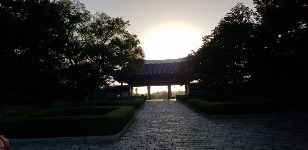 Далсеонг парк